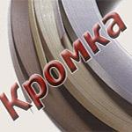 Glavnaya_Kromka
