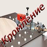 Glavnaya_kromlenie